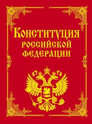 В России предложили ввести должность верховного правителя