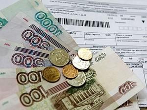 «ЭнергосбыТ Плюс» назвал крупнейших УК-должников Самары