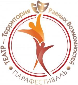 В этом году фестиваль может расширить свою географию и получить статус межрегионального и даже всероссийского.