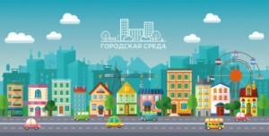 Жителей Самары приглашают вносить свои предложения по отбору общественных территорий городского округа, подлежащих благоустройству в 2021 году.