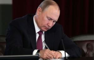 Указ вступает в силу со дня подписания.