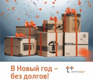 Определены 219 счастливчиков из Самары, Тольятти, Сызрани и Новокуйбышевска.