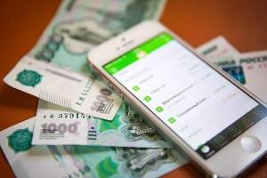 Механизм будет реализован в Системе быстрых платежей.