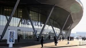 Сумма контракта составила 100 тыс. рублей.