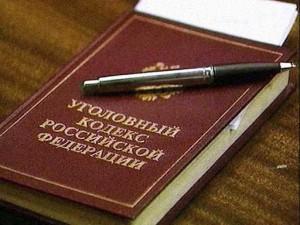 К многочисленным уголовным делам вокруг «Тольяттиазота» добавилась новая статья о даче взятке в особо крупном размере (1,2 млн $)