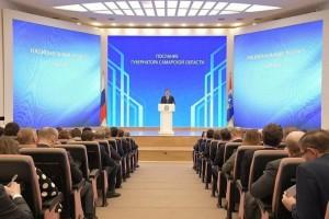 3 февраля в 14:00 губернатор Самарской области  Дмитрий Азаров выступит с ежегодным Посланием к жителям региона и депутатам Губернской Думы.
