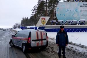 31 января до конца дня местами по СО и в Самаре будет идти сильный мокрый снег с ухудшением видимости до 500-1000 метров. Возможно налипание мокрого снега.