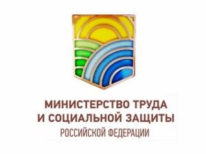 В России стали увольнять по-новому Новые стандарты Минтруда вступили в силу 1 февраля 2020 года.