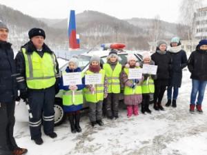 Жигулевские полицейские провели профилактическую акцию Внимание – рядом школа!