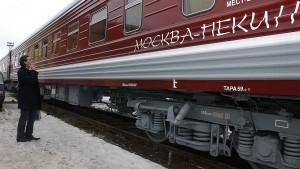 Россия на фоне ситуации с распространением коронавируса приостанавливает с 3 февраля движение всех пассажирских поездов в сообщении с Китаем.