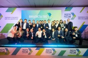 Названы финалисты конкурса «Лидеры России 2020» из Приволжья.
