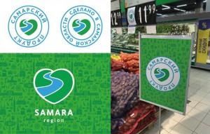 На минувшей неделе еще 10 компаний получили почетное право использовать этот знак на своих товарах.