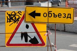 В Самаре транспорт пустят в объезд разрушенного участка Заводского шоссе