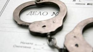 15 уголовных дел, соединенных в одно производство, с утвержденным обвинительным заключением, направлено в суд для рассмотрения по существу.