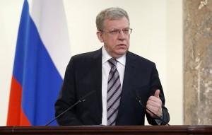 Если власти предпримут меры, может произойти «перелом настроения» и ускорение роста экономики, считает Алексей Кудрин.