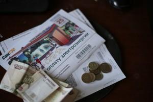 В Самарской области намерены ввести единую квитанцию за ЖКХ  Новая платежка избавит жителей от дублирующих квитанций.