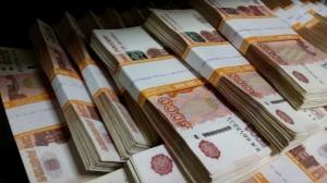 Общий размер суммы неуплаченных таможенных платежей составил 240 011 680,15 рублей.