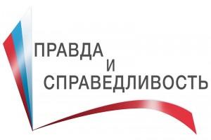 Самыми активными акулами пера в этом году оказались журналисты Свердловской области.