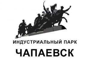 Индустриальный парк Чапаевск открывает двери для инвесторов