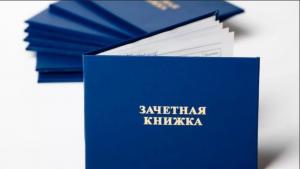 С этого месяца часть обучающихся в Самарском университете перешли на электронные зачетки