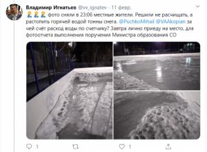 В Самарской области при заливке катка чуть не затопили соседние дома