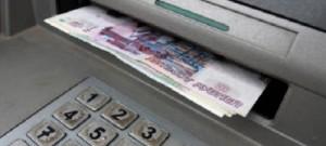В Кинель-Черкасске женщина украла банковскую карту у знакомой