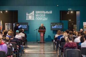 Присоединиться к программе могут музеи любых образовательных организаций Российской Федерации