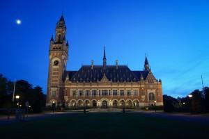 """В Минюсте отметили, что Москва """"в порядке кассации оспорит вынесенный апелляционной инстанцией вердикт в Верховном суде Нидерландов""""."""