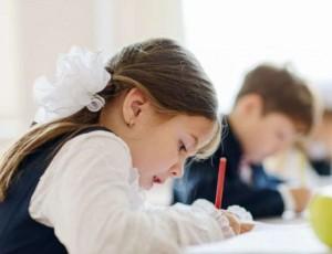 На сегодняшний день порядка 4 тысяч мест в школах города свободны для приема заявлений.
