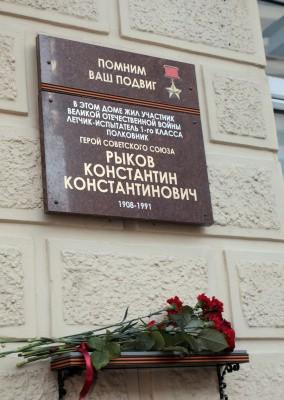 Открыты мемориальные доски в честь участников ВОВ, чьи заслуги отмечены высшими наградами государства – званием Героя Советского Союза и орденами Славы.