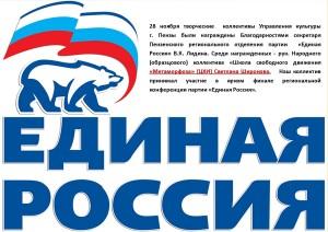 В Самаре проведет прием депутат Государственной Думы Федерального Собрания РФ Евгений Серпер