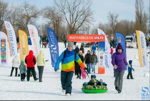 Самарцев приглашают стать частью VI Зимнего фестиваля активного отдыха Жигулёвское море — любимому городу