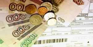 Самарский филиал АО «ЭнергосбыТ Плюс» выставил должникам квитанции с начисленными пенями на сумму свыше 132 млн рублей.