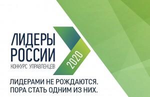 Всего в суперфинал выйдут 300 конкурсантов. Все они получат образовательный грант в размере 1 млн рублей.