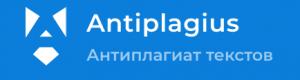 Особенности и преимущества системы Антиплагиат 2.0