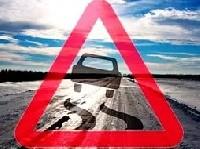 Самарцев предупреждают о гололеде на дорогах
