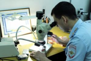 В Тольятти предотвращен сбыт наркотиков
