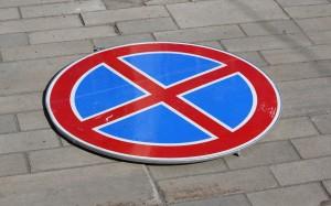28 февраля будет временно ограничено движение транспорта по дублеру Московского шоссе в Самаре