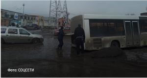 Самарцы поражены состоянием Заводского шоссе