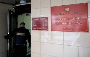 Полковника Светлану Алешину отправили в СИЗО на два месяца. По словам источника, ее подозревают в получении взятки в несколько миллионов рублей.
