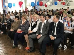 Чапаевск стал Позитивной территорией