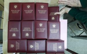 Как выглядит проект Конституции после финальных предложений главы государства.
