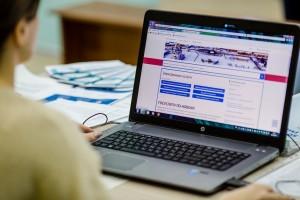 Цифровое здравоохранение направлено на повышение доступности и качества медицинской помощи, оказываемой жителям Самарской области.