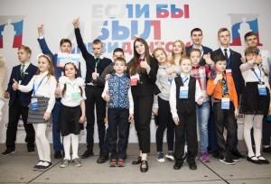 Конкурс позволит стать участником обсуждения поправок Конституции РФ, повысить уровень правовой культуры и степень заинтересованности молодежи в развитии родного края.
