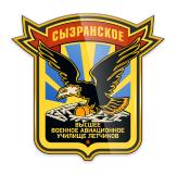 Вертолетному училищу в Сызрани хотят присвоить особое звание