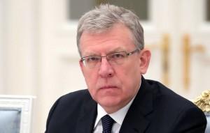 Глава Счетной палаты Алексей Кудрин высказал мнение, что Россия и мир, скорее всего, стоят на пороге нового кризиса.
