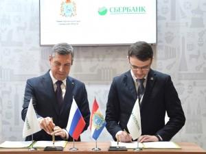 Сбербанк, министерство культуры Самарской области и компания ТОТ заключили соглашения в сфере развития туризма