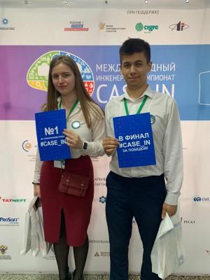 Студенты-нефтехимики из Самары завоевали путевку в финал инженерного чемпионата CASE-IN