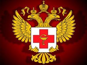 В России зарегистрировано 45 случаев, жертв нет.
