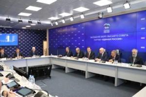 Обсуждались изменения в Конституции РФ, а также участие партийцев в информировании граждан о сути поправки.